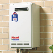 Save Electricity And Environment With Gas Hot Water